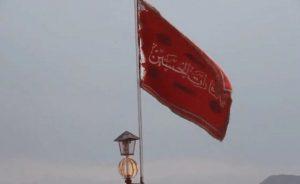 VIDEO: ¿Qué significa la bandera roja levantada sobre la mezquita de Irán?